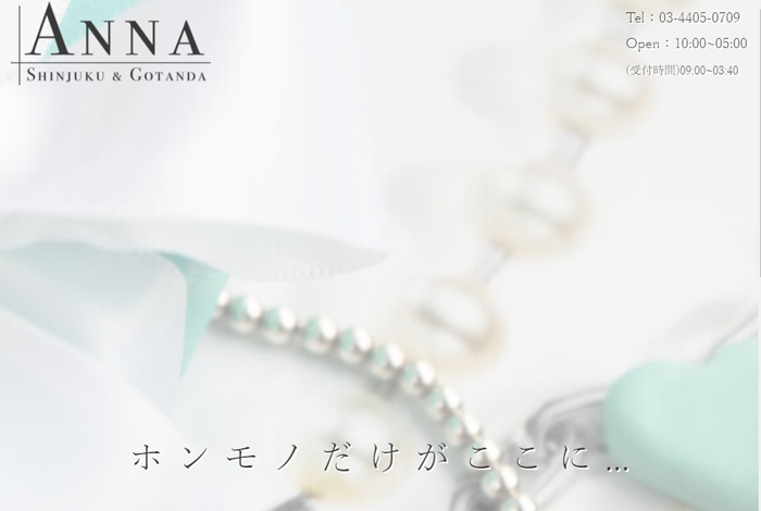ANNA(アンナ)新宿3丁目/五反田新宿3丁目/新宿御苑/五反田